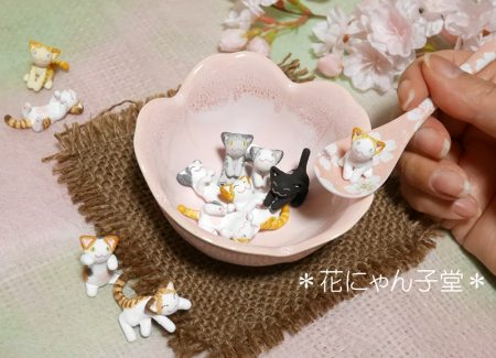 猫の粘土細工